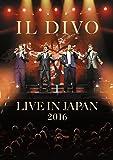 ライヴ・アット武道館2016 [DVD]