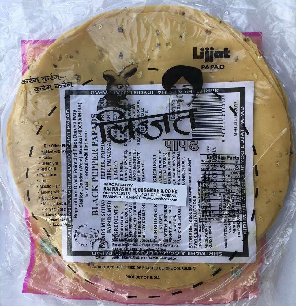 Indianstore24 10 x Lijjat Punjabi Masala Papad - 200g: Amazon co uk