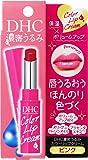 DHC 浓密うるみカラーリップ(ピンク)1.5g