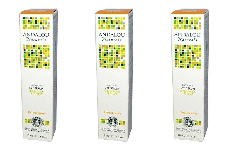 (3 PACK) - Andalou Luminous Eye Serum | 18ml | 3 PACK - SUPER SAVER - SAVE MONEY