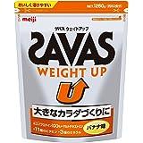 ザバス(SAVAS) ウェイトアップ ホエイプロテイン+マルトデキストリン バナナ味【60食分】 1,260g