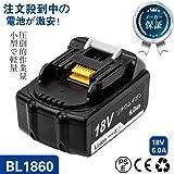マキタ 18v バッテリー 6.0ah bl1860 マキタバッテリー 18v マキタ bl1860 マキタ バッテリー bl1860 BL1860B BL1830 BL1850 バッテリー リチウムイオン電池 大手セール 高容量 1年保証