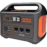 Jackery 880-Watt Hour Portable Solar Generator Deals