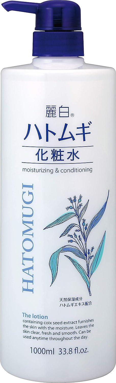 【ナチュリエ】ハトムギ化粧水のサムネイル