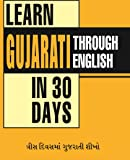 Learn in 30 Days Through (Learn the National Language)