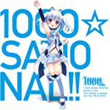 1000☆CHANCE!!