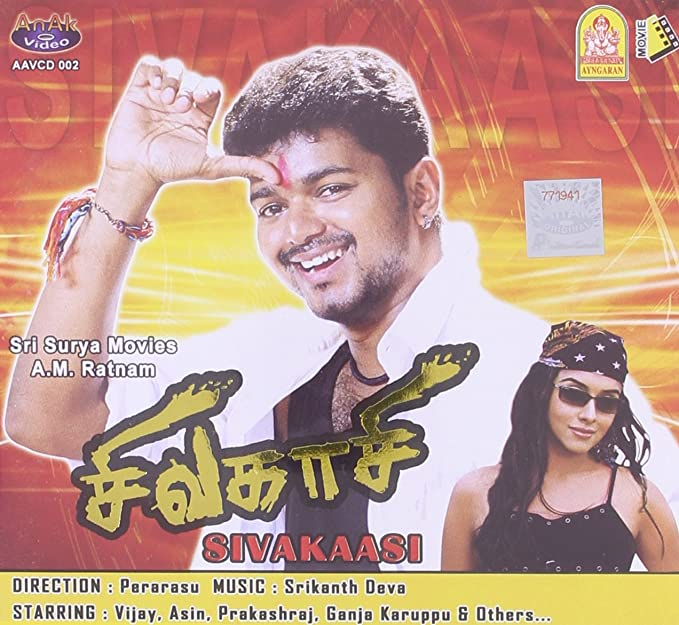 Amazon in: Buy Sivakasi DVD, Blu-ray Online at Best Prices