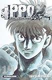 Ippo - Saison 3 - La défense suprême Vol.14