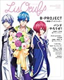 『Lis Oeuf♪(リスウフ♪)』 vol.2 (M-ON! ANNEX 607号)