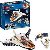 レゴ(LEGO) シティ 人工衛星を追うジェット機 60224