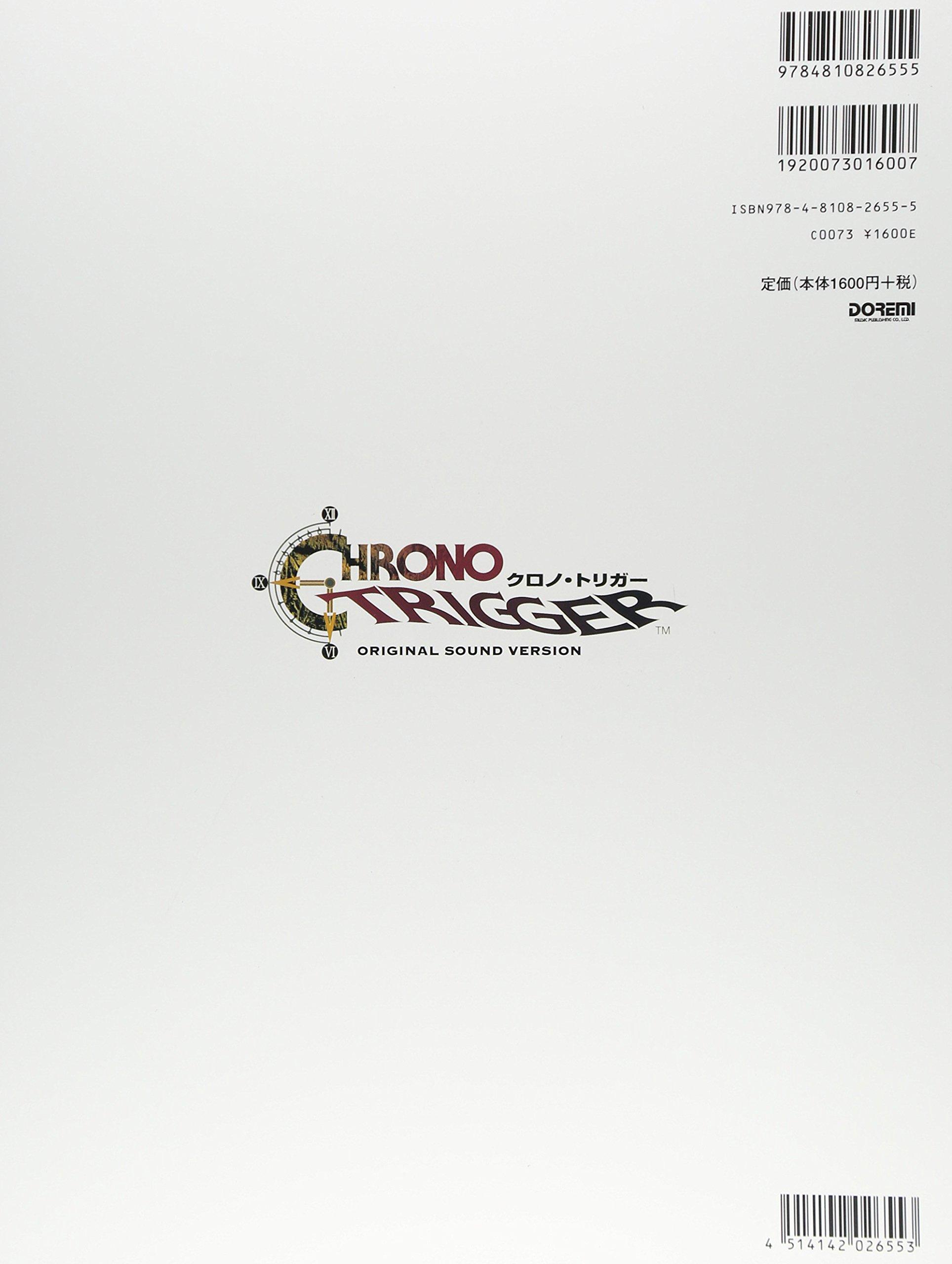 Chrono Trigger Original Sound Version Piano Score Japanese GAME MUSIC BOOK