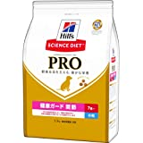サイエンスダイエット<プロ> ドッグフード 健康ガード 関節 小粒 7歳~ チキン 高齢犬用 3.3kg