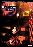 Dusk Maiden of Amnesia Complete Collection [DVD] [Import]