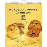アートプリントジャパン 2018年 HUKULOU COFFEEカレンダー No.040 1000093373