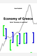 Economy of Greece (Economy in countries Book 103) Kindle Edition