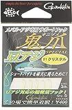 がまかつ(Gamakatsu) サポートフック鬼爪 豆アジスペシャル #1 クリスタル.