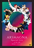 ARSMAGNA Special Live 私立九瓏ノ主学園 創立記念オープンキャンパス(初回限定盤) [DVD]