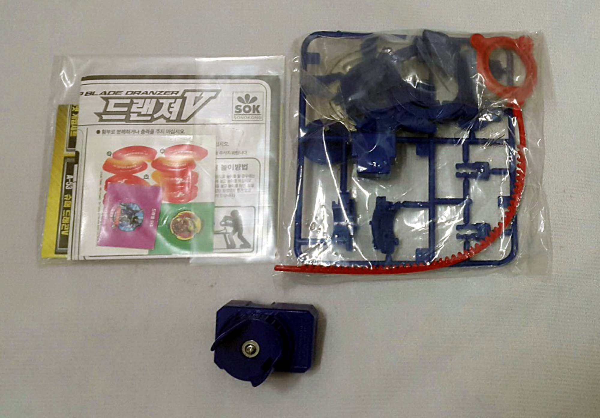 Takara Beyblade Topblade - Dranzer V(a-47) Sonokong