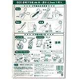 クリヤープラ板 A4判 210x297mm 厚さ0.3mm