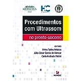 Procedimentos com ultrassom no pronto-socorro