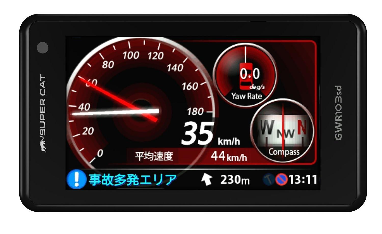 ユピテル レーダー探知機 スーパーキャット超高感度GPSアンテナ搭載 一体型 GWR103sd B00SIISFGC