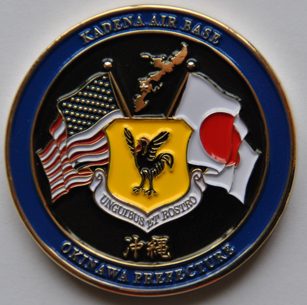 Kadena Air Base Challenge Coin by Challenge Coin (Image #2)