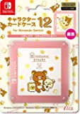 【任天堂ライセンス商品】キャラクターカードケース12 for ニンテンドーSWITCH『リラックマ (リラックマベーカリー) 』