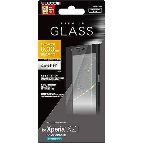 エレコム Xperia(TM) XZ1用ガラスフィルム 0.33mm PM-XZ1FLGG
