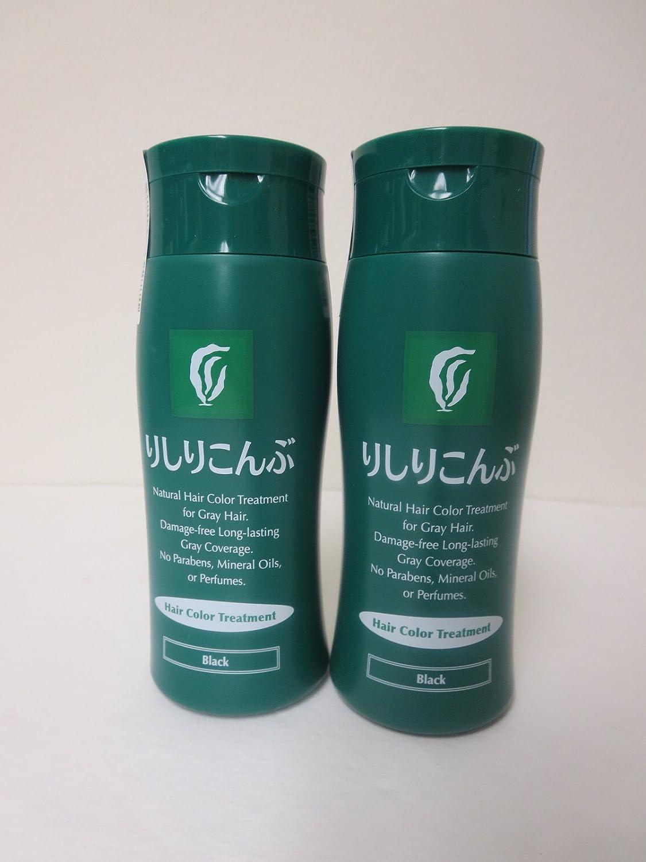 Amazon Rishiri Kombu Hair Color Treatment 200g Black 2set Beauty