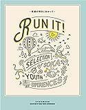 青年部体験談特集 RUN IT!: 笑顔の明日に向かって