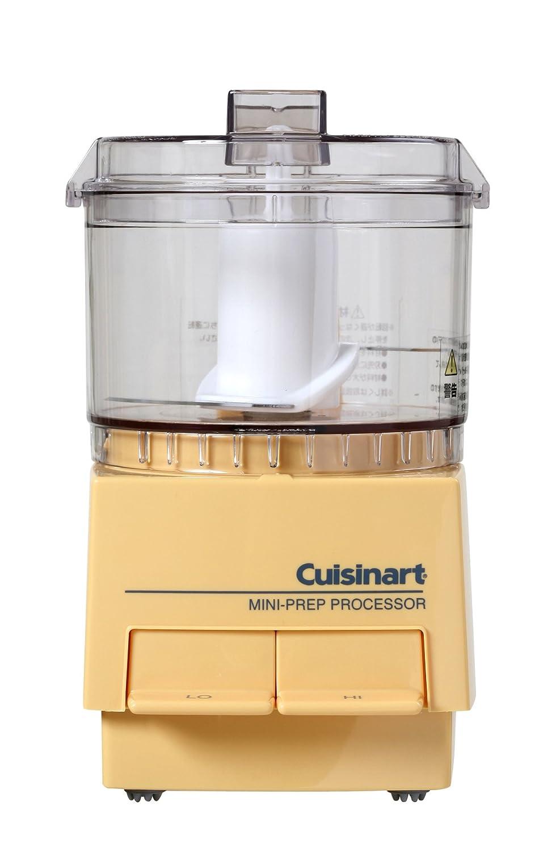 Cuisinart フードプロセッサー ミニプレッププロセッサー(パンプキンデイップ) DLC1JY B001RNP6H6
