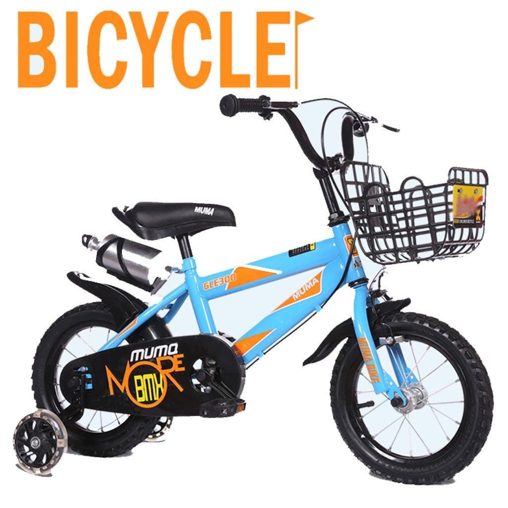 自転車 子供用自転車2-3-4-5-6-8歳児用自転車12/14/16/18インチベビーベビーカー少年少女 (サイズ さいず : 21inch) B07DPP866H21inch