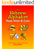 The Hebrew Alphabet: Read, Write & Color (A Taste of Hebrew for English Speaking Kids.)