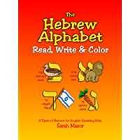 The Hebrew Alphabet: Read, Write & Color: Learning Hebrew for ages 6 and up (A Taste of Hebrew for English Speaking Kids - Interactive Learning Book 2) (English Edition)