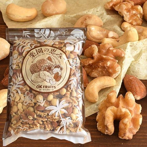 Sin aditivos sin sal-Muabura mejores Tuercas mezcladas 4 tipos de entrada de 1 kg