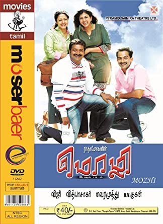 Mozhi: Amazon.in: Prakashraj, Radhamohan, Prakashraj: Movies & TV ...