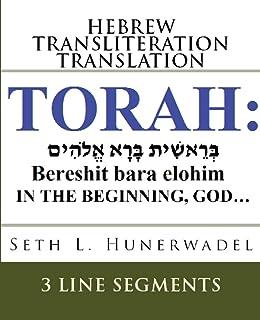 Hebrew-English Torah: the Five Books of Moses: Amazon co uk