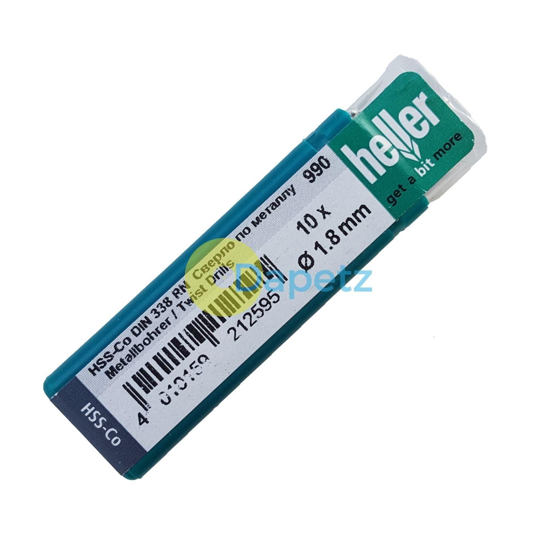 High Quality German Heller HSS Cobalt Drill Bits HSS-Co Bit 5 Pcs New 1.8mm