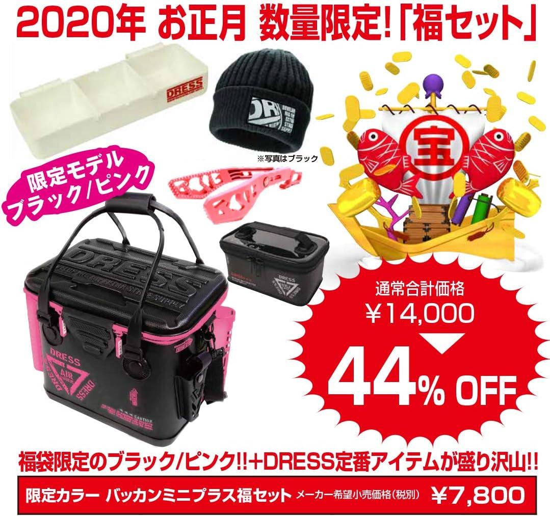 DRESS 2020 福袋限定カラー バッカンミニプラス福袋