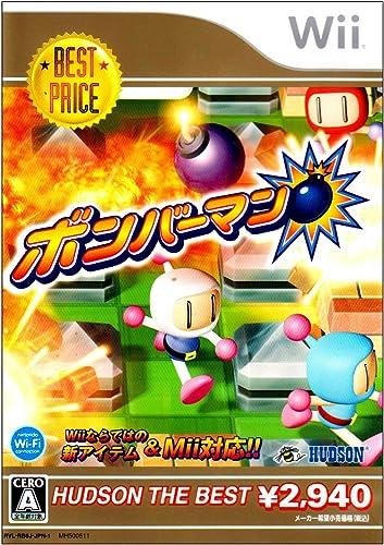 Bomberman [Hudson the Best] [Importación Japonesa]: Amazon.es: Videojuegos