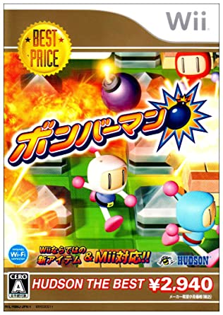 View Best Bomberman Game Pc Wallpapers