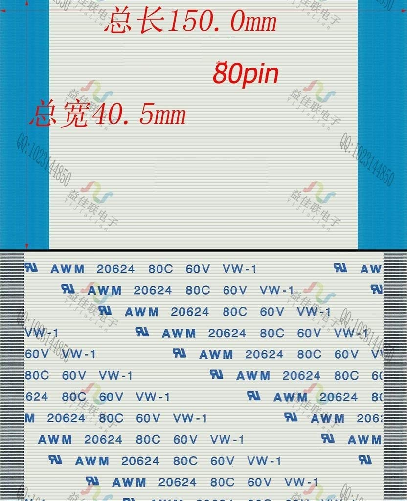 Computer Cables Yoton AWM 20624 80C 60V VW-1 FFC FPC Flexible Flat Cable 0.5 mm 80 Pin 50mm 100mm 150mm 200mm 250mm Forward Direction Cable Length: 100mm