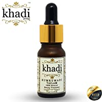 Khadi Global Royale Kumkumadi Tailam Treatment, 12ml