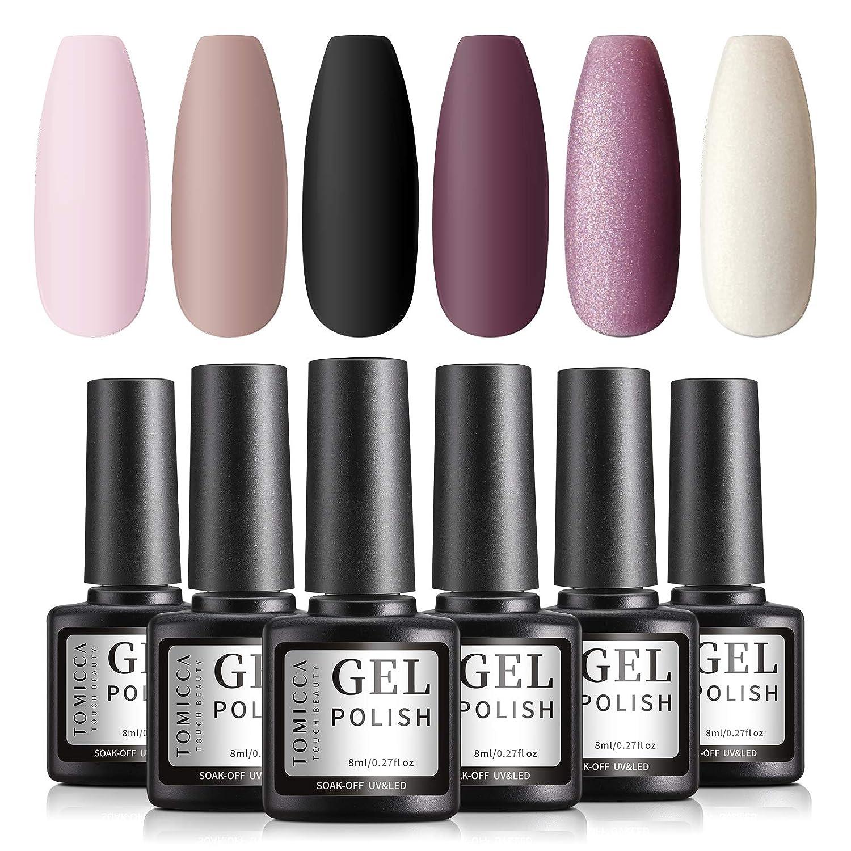 TOMICCA Glitter Gel Nail Polish Set, Purple Silver Black Glitter Kit, 6 Gentle Colors, UV LED Soak Off Gel Starter Kit, Gel Manicure at Home Kit, No Chip & Non Toxic - 6 × 8ml