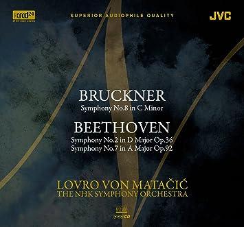 ベートーヴェン:交響曲 第2番&第7番 マタチッチ指揮 NHK交響楽団( XRCD)