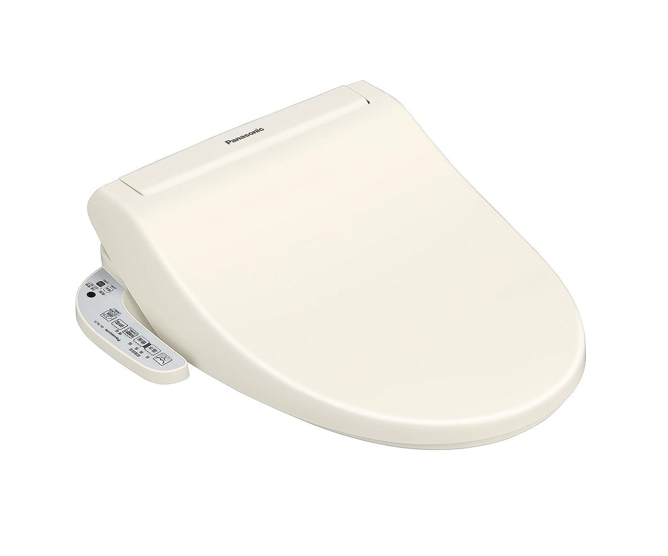 パーフェルビッドステージシステムKVVJVV 携帯ウォシュレット 150ml大容量 温水 簡易 シャワートイレ 便座 携帯用おしり 洗浄器