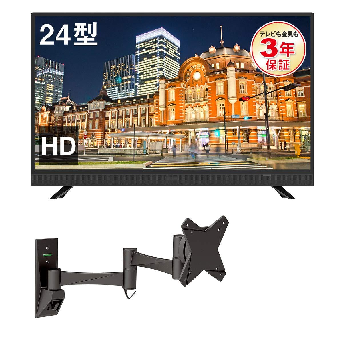 maxzen 24V型 ハイビジョン液晶テレビ+壁掛け金具セット コーナー設置可 3関節アーム金具 [maxzen J24SK03+STARPLATINUM TVセッターフリースタイルNA112 SSサイズ ブラック]  ブラック B07G58CKM2