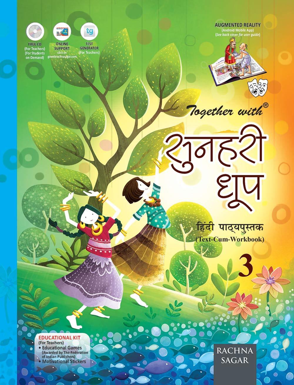 Together With Sunhari Doop Hindi Text-cum-Workbook Class 3: Amazon