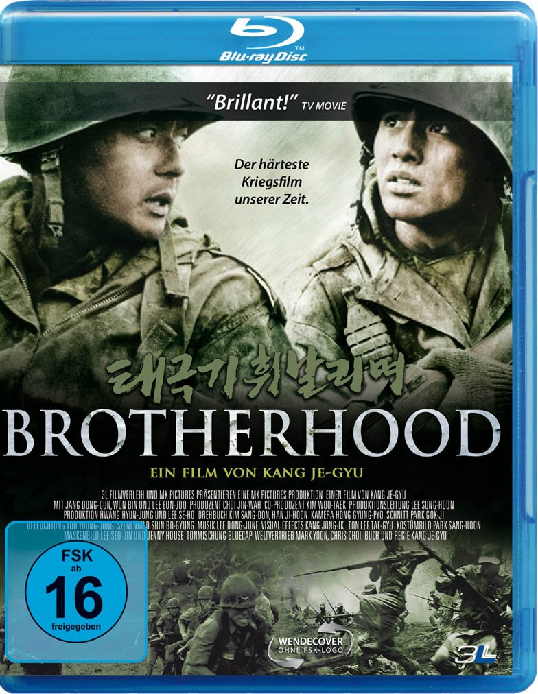 Brotherhood allemand