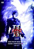 GACKT VISUALIVE ARENA TOUR 2009 REQUIEM ET REMINISCENCE II FINAL~鎮魂と再生~ [DVD]